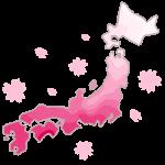 ohanami_sakura_zensen[1]