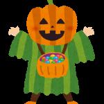 halloween_cosplay_kabocha[1]