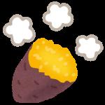 sweets_yakiimo[1]