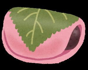 sakuramochi_choumeiji[1]