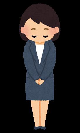 business_ojigi_woman[1]